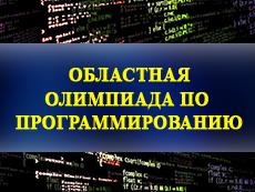 programmirovanie